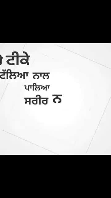 #punjabicelebrity #punjabisinger #punjabibeats #punjabiswag #punjabisingers #punjabitadka #punjabimedia #punjabi_beats #punjabi #india-punjab #ropo-style #roposo #roposobeats