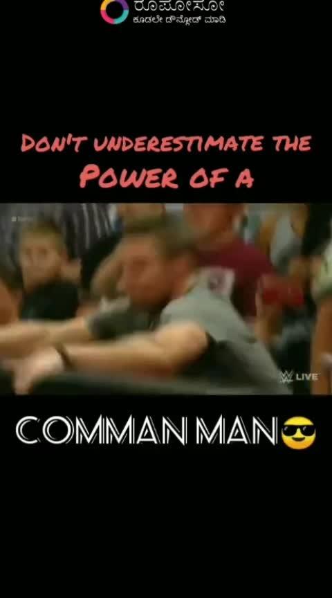 #commonman