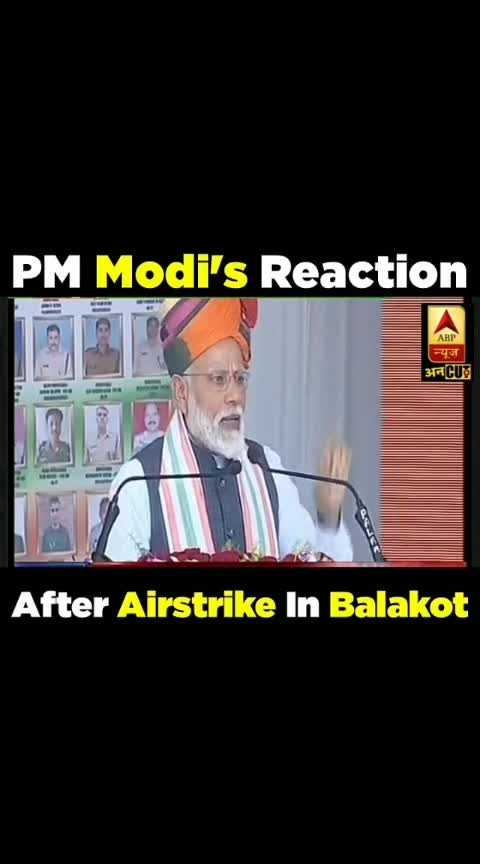 Breaking Trending News 👮🏻♂ ✈️ Indian Air Force destroyed 3 camps, killed 300 terrorists in only 21 mins#IndiaStrikesBack#SurgicalStrikeReturn#SaluteToIndianArmy🇮🇳#KhatamTerrorism#KararaJawaab Indian Air Force fighter jets carried out strikes on terrorist camps across the Line of Control (LoC) early on Tuesday morning. The strikes were carried out around 3:30 am by a dozen Mirage 2000 fighter jets. The aircraft dropped 1,000 kg laser-guided bombs on terror training camps of the Jaish e Mohammed, Lashkar e Taiba and Hizbul Mujahideen, completely destroying them,#ReportConfirmedby Govt 👍🏻 ये नया हिंदुस्तान है, घर में घुसेगा भी और मारेगा भी । भारत माता की जय 🇮🇳 #पाकिस्तानमें LOC के पार#एयर_स्ट्राइककर#मोदी_सरकारने 1000 किलो के 10 बम गिराकर#आतंकी_अड्डे_नष्टकिये #AirStrike#SurgicalStrike2📸 Source by -#TimesNow
