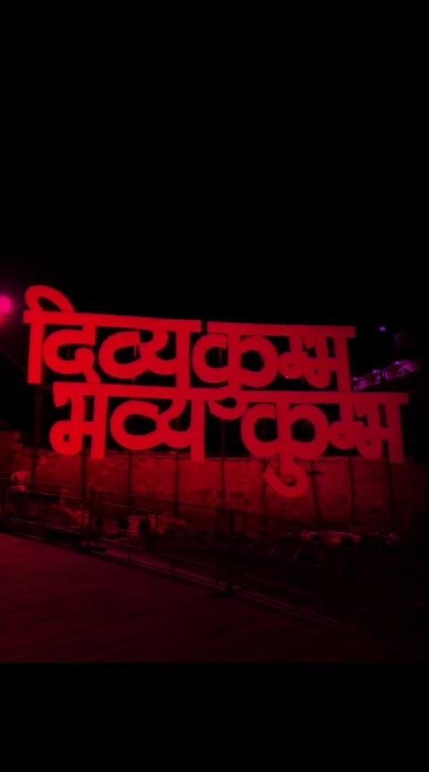 @the14  @mona143  @chudasamahetalba  @meenasharma1283   #bhavnath #girnar #junagadh #gujarat   #harharmahadevॐ #bhavnath #mahadev  #mahadev_ke_diwane__  #mahadev_mahadev #jaybholenath