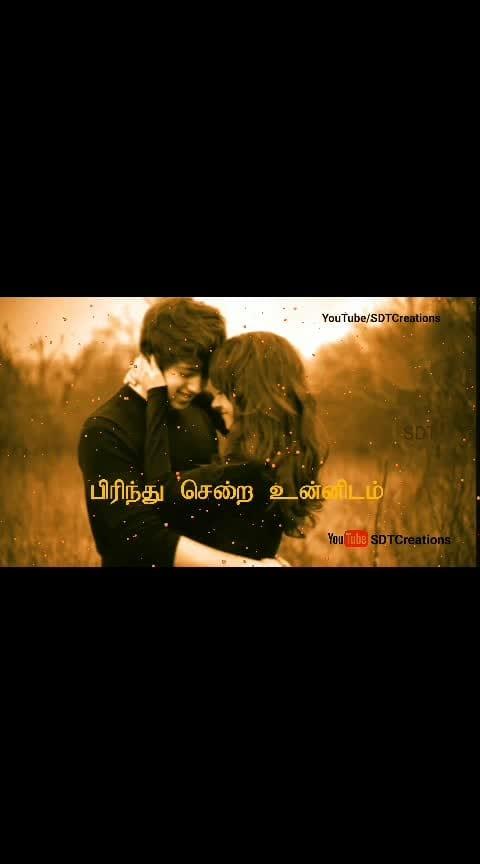 #love-photography #sadquotes #love-song #whatsapp-status
