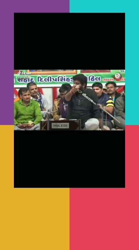 #motivationalquote #tonevideo #🔥 #😈 #gujarati_fullscreen_stetus #gujaratistatus #gujjustatus #jay-mataji