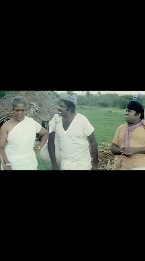 annae athaa pallu yenna ipdi eruku🤔🤔🤔#haha-tv #goundamani #manorama #senthil #comedy #roposo-ha-ha-ha for more videos like and gift😘😘😘