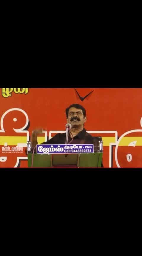 Seeman speech#naamtamilar #haha-tv