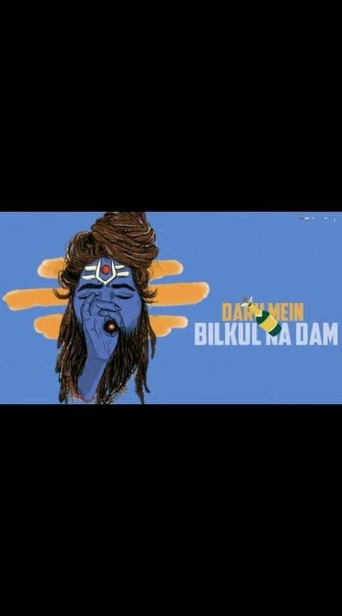 #bam #bam #jaybhole