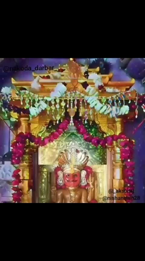 🙏🙏🙏🙏🙏🙏 ..........🙏 like, share and comment🙏......... .... 🙏🙏🙏🎊🎊🙏🙏🙏 🙏🔱JAI DADA KI🔱🙏🙏 #श्रीनाकोड़ाभैरवायनमः #ॐह्रींश्रीनाकोडाभैरवायनमः #श्रीनाकोड़ापार्श्वनाथभगवाननमः #श्रीनाकोड़ाकालभैरवायनमः #nakodadarbar🙏: #nakodadarbar🙏: #nakodadarbar🙏 : #nakodadarbar🙏😍: #damruvala🔱: #damruvala🔱 : #newpost:  #nakodaji #likeandshare #nakodakalbherav #karedaparshwanath #करेडापार्श्वनाथजैनतीर्थ #nakodaparshvanath #likeforlikes: #likeandcomment: #likeforfollow: #likeandcomment: #instagram: #instagud : #amazing : #fantastik : #lajawab #musically #aquality  #look #beautifulpage : #page #foryoupage  #publicpage @nakoda_bheruji_ @nakoda_bherav_ka_divana : @nakoda_bherav_bhakti : @nakoda_bhakti_mandal : @nakodabhr : @nakodaji : @jai_nakoda_sarkar @nakoda.bhairav @_dadakidiwani_ : @nakoda_dada 🙏 : @nakoda_bherav_bhakti : @nakoda_ke_raja 🙏 : @nakodaji : @shri_nakoda_darbar_nerul 🙏  @nakoda_bheruji_ @nakoda_darbar_1_4_3 @nakoda_darbar_neemuch_ 🙏: 🙏: 🙏: @_akshittt : @nishantjain28 : 🔱: 🔱: 🔱: Turn On Post Notification✌️🙏