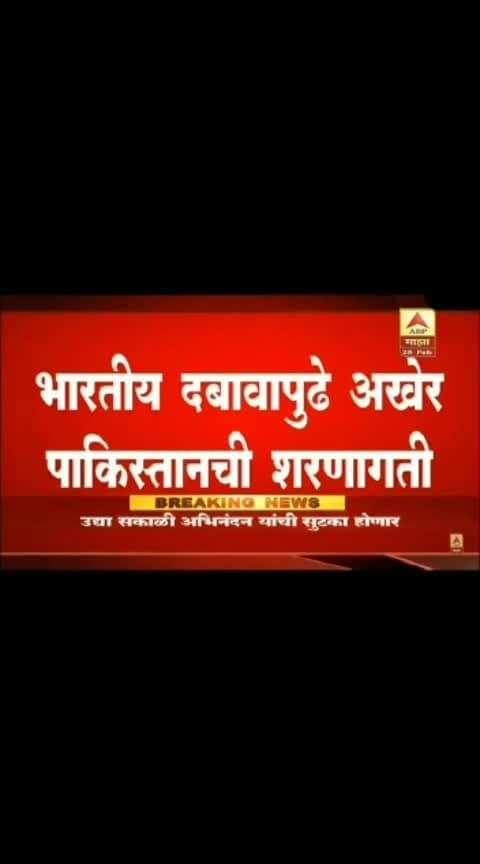 #jay_hind #indian #indian_army #bharat  #mataki #jay  🇮🇳🇮🇳🚩
