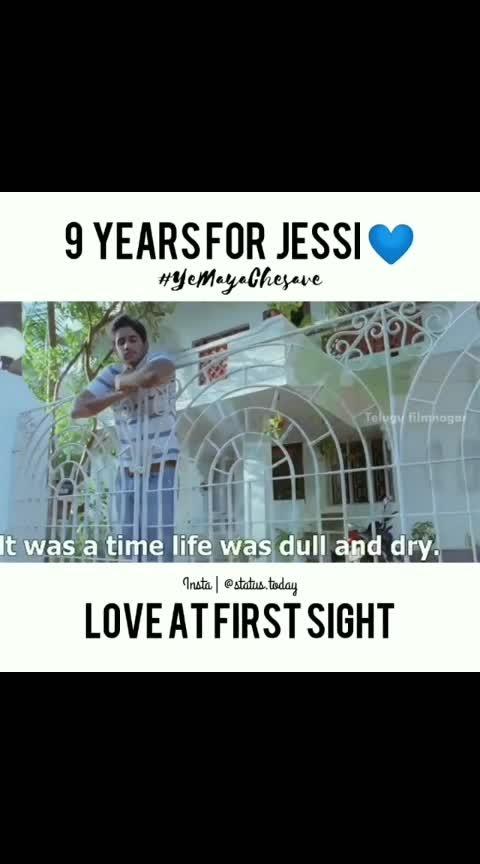 #yemayachesave #statustoday #whatsappstatus #teluguwhatsappstatus #telugustatus #lovestatus #jessie #lovesongs #telugucinema #samanthahot #samantha #lovevideos💗💖💝💛💟💞💜💚💕💓💓 #statusforwhatsapp #lovestatustelugu #love #breakupstatus #statuswhatsapp #video #videostatus #cutewhatsappstatus #loveatfirstsight #lovewhatsappstatus #9yearsforyemayachesave #breakupwhatsappstatus #chaysam #telugusongs #telugustatussongs #whatsappstatusforgirls #telugustatusvideo #tollywood
