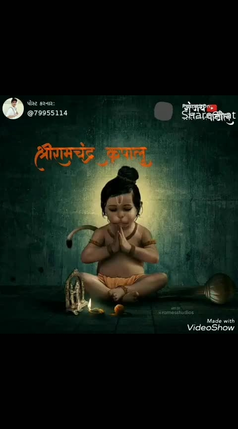 #hanuman #hanumanchalisa #hanumanjayanti #jai_hanuman #jayhanumanji #jayhanuman #jai shari hanuman
