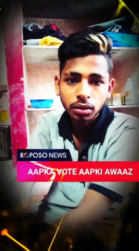 #ek sawal #roposobestvideo #trending @vikash