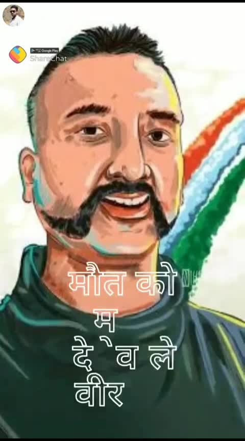 #indian #army_man #modi  #abhinandan