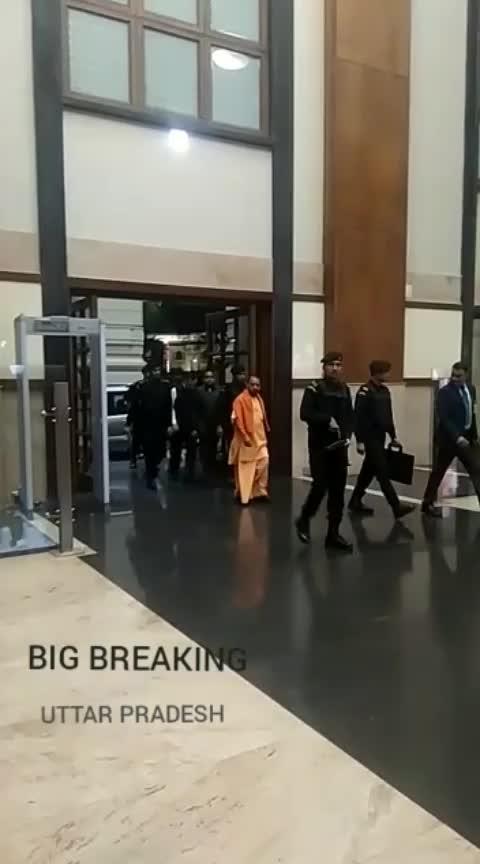 बड़ी खबर: योगी सरकार की चुनाव से पहले आखिरी कैबिनेट बैठक शुरू, हो सकता है बड़ा ऐलान  #yogiadityanath #cabinet #uttarpradesh #trendingnews #news #loksabha-election #loksabhaelections2019   please gift and follow for more news