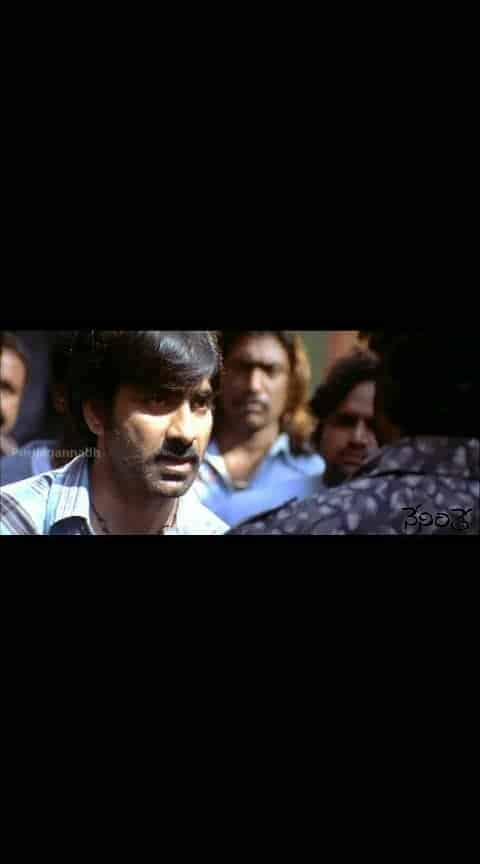 #neninthemovie  #raviteja #massmaharaja #mass-raviteja #purijagannadh #neninthe #filmistaan