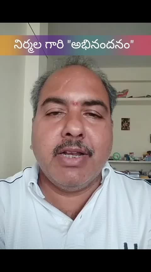 #nirmal #defenceminister #abhinandanvarthaman #comandar-abhinandan #abhinandan-diwas #wing-commander-abhinandhan #abhinandanmyhero #abhinandankaabinandan #abhinandan_returns_to_india #abhinandancomingback #our-hero-abhinandhan-stepping-towards-our-indian-soil  #aptsbreakingnews #roposostar #roposostars #surgicalstrike2 #surgicalstrikeagain #surgicalstrike2019