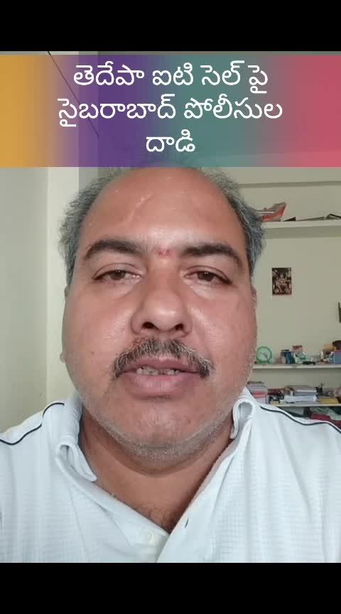 #ysrcpsamarashankharavam #ysrcp #ysrcpnavaratnalu #jagan #jaganmohan #jaganmohanreddy #jaganforcm #jaganannakithoduga #jagan_anna #jaganannathopu #appolitics #cybercrime #tdp #tdp2019 #tdp_leader #tdpanthem #tdpgovernment  #vijaysaireddy #aptsbreakingnews #roposostar #roposostars