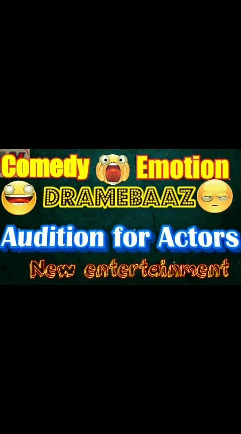 https://youtu.be/8ug9R8FDMUc #harshitamovies #dramebaaz #auditions #actor #comedy #funny #emotional #drama  released today