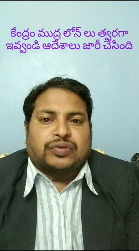 #modi  #issues # #order#issue #loans #quickly# #కేంద్రం   ముద్ర లోన్ లు త్వరగా ఇవ్వండి ఆదేశాలు జారీ చేసింది#