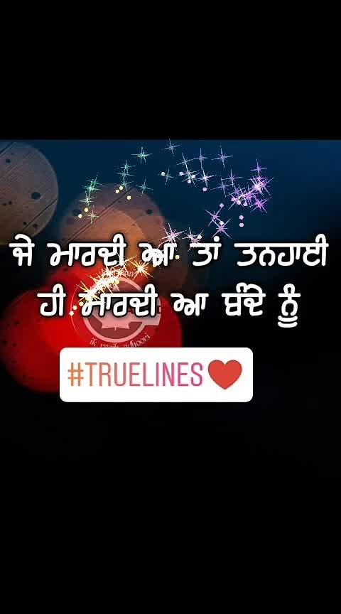 #truelines #truestory