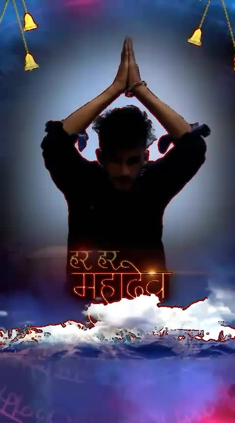 happy shivaratri to all 😇😇#shivarathri2019 #happyshivratri #harharmahadev 😇😇#roposostar