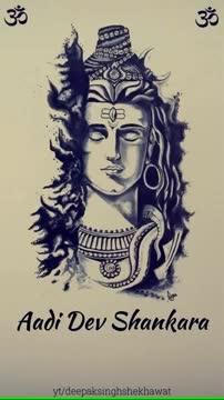 #harharmahadevshivshambhu #mahashivratri2019 #omnamahshivay