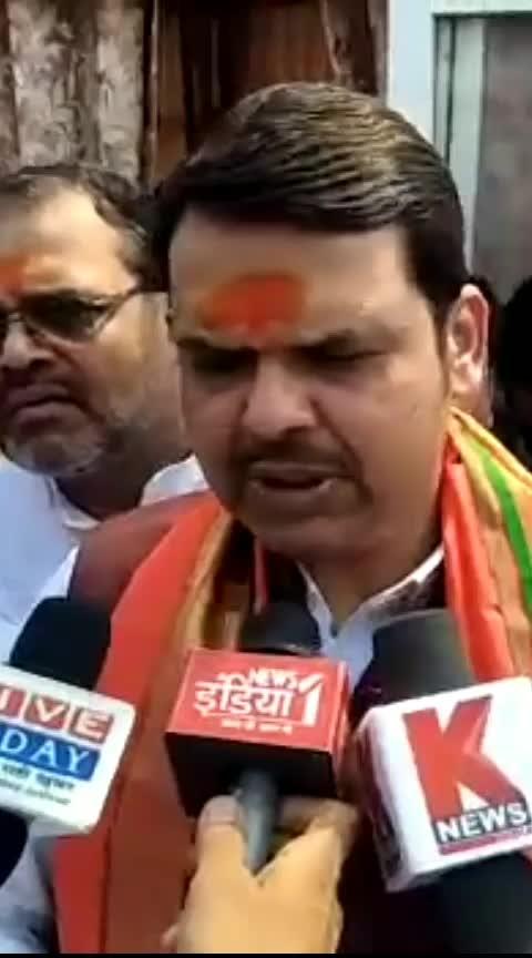 सुनिए कुंभ में डुबकी लगाने के बाद क्या बोले महाराष्ट्र के मुख्यमंत्री देवेंद्र फडणवीस  #kumbhmela2019 #kumbh_mela_2019 #prayagrajkumbh #uttarpradesh #devendrafadnavis #maharashta #trendingnews   please follow and gift for more news