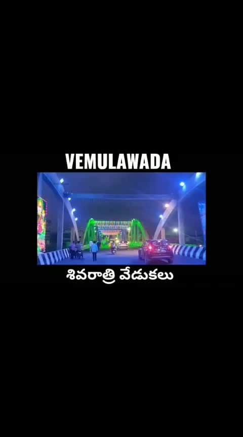 #mahashivratri2019 #specialmoments...in #vemulawada