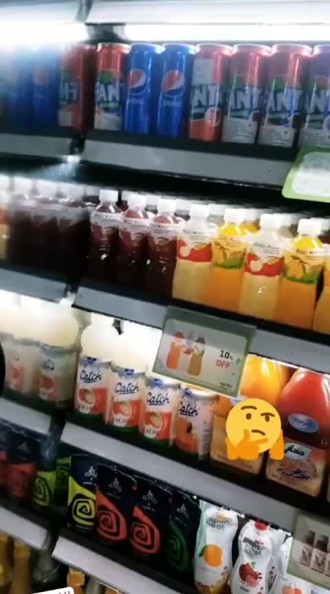 #good----morning #goodmorning-roposo #earlymorning #earlymorningshoot #earlymorningvibes #juices #seven #roposostar #roposo-styles #departmental #storelaunch