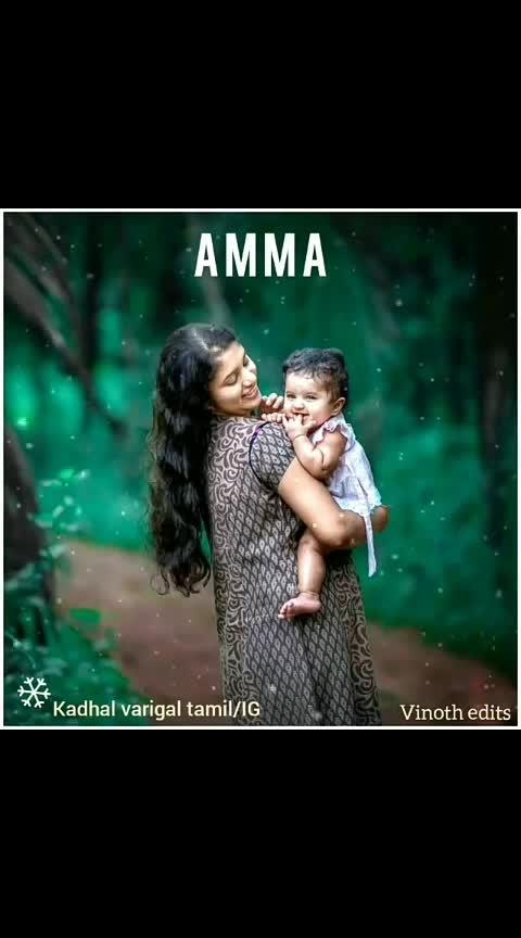 #ammalove #foreverlove