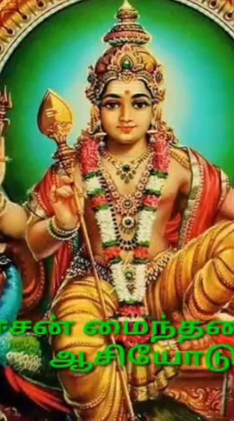 #bmstatus #sarvananabava #muruga #godsongs #om #omnamashivaya #omnamashivaye #lordsiva #lordshiva #shiva #shivayanamaha #maha #mahadev🙏 #bholenath #bambholenath #bambhole #harharmahadevॐ #harharhar #devotional #dev #lords #shivan #saivam #hinduism #hindus #hindustan #hindu