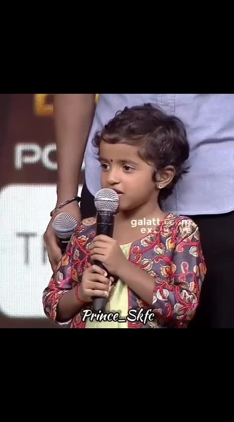 #galata #awards #sivakarthikeyan #aaradhanasivakarthikeyan #cuteness- #cuteness-overloaded