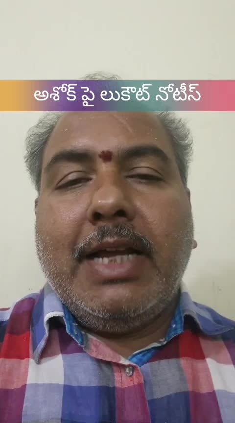 #andhrapradesh_telangana #appolitics #election2019 #trs #tdp2019 #aptsbreakingnews #roposostar #it_grids #bluefrog