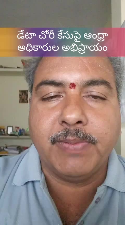 #appolitics #andhrapradesh_telangana #cybercrime #it_grids #bluefrog #tdp #tdp2019 #ysrcp #jagan #chandrababunaidu #cbn #lokesh #kcr #ktr #telanganapolitics #election2019 #aptsbreakingnews #roposostar