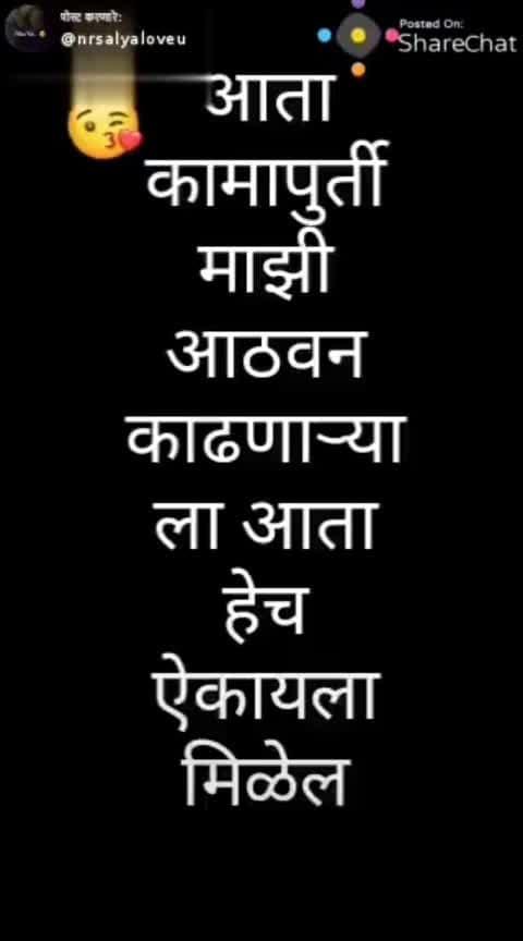 #heartbreaking #sadwhatsappstatus #sad_status #breakupstatus
