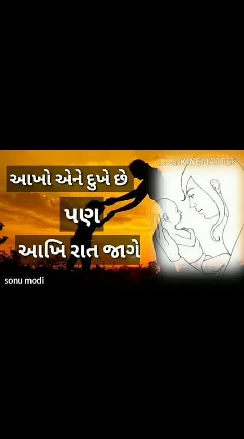 #mom #lovemom #lovemommy #mommylove #mommylife #loveislife #roposo-song #roposolove #roposomoments #roposomood #roposomorning #roposo