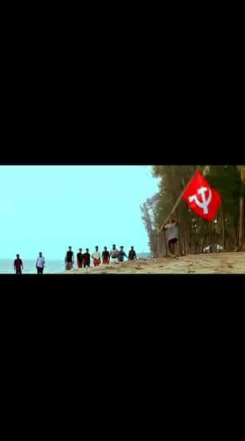 #kerala #malayalamsongs #communism