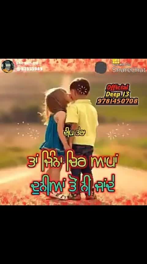 #sira #endless #fast #desi #love #love-status-roposo-beats