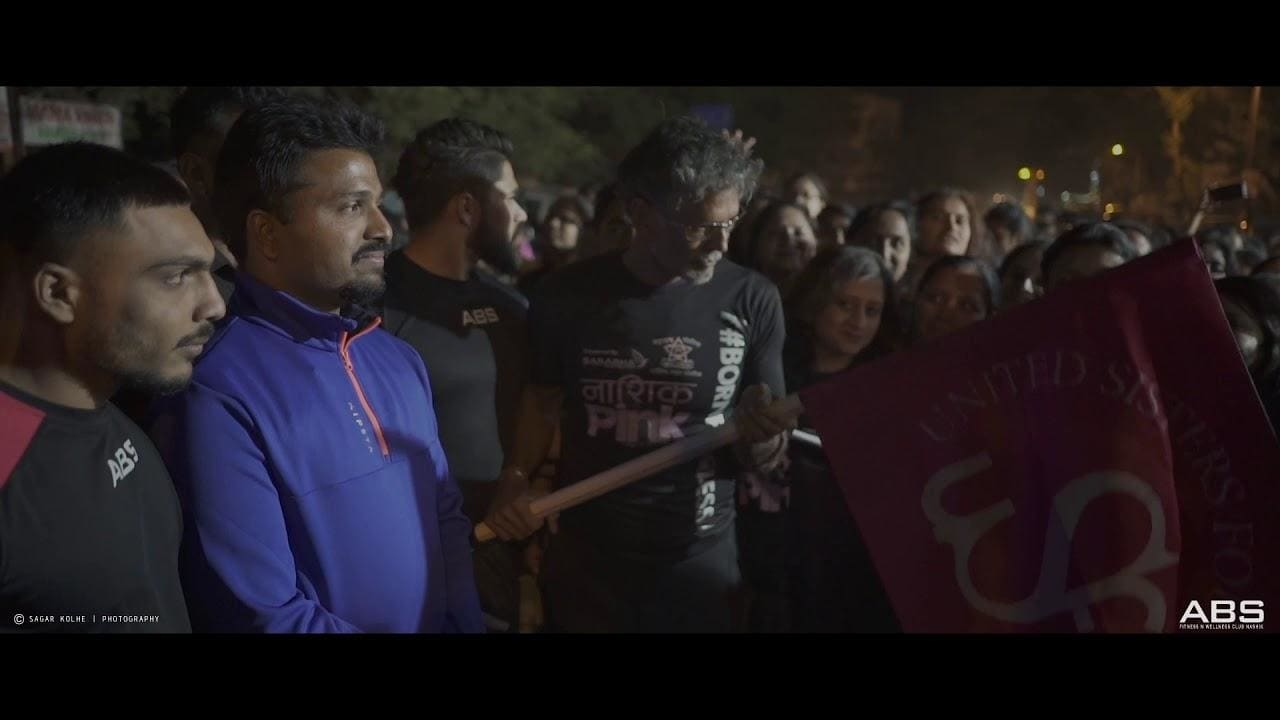 """NASHIK GOING PINK. Be bold, Be Fearless, Feel the pride.  """"Running is the only exercise which can make you happy""""….🏃♀️🏃♂️ Here are few snaps of NASHIK GOING PINK PROMO Run. Fearless Midnight woman's run with MILIND SOMAN. It's not about just running, it's about getting equal rights and yes Every woman is a Hero.  NASHIK GOING PINK ; ON SUNDAY 17TH March 2019 Only a few days left. Hurry up and register now!!!!👍👍 For more details contact ABS FITNESS & WELLNESS CLUB, NASHIK...  #PinkathonPromoRun #pinkathon #pinkathon2019 #pinkathonnashik #fearless #run #marathon #social #event #womens #empowerment #good #cause #EveryWomanisaHERO #TogetherWeWillDoMore #EveryGirlNeedsHerPinkathon #17thmarch #registernow #Runner #HeforShe #Running #pinkathonforever #Fitness #Yoga #Aerobics #GenderEquality #fearlessrun #womenpower #womensafety #nasikgoingpink #womanempowermen #runningterritory #womanhealth #womanempowerment #milindsoman #indianactor #supermodel #filmproducer #fitnesspromoter #model #fashiondesigner #absolutelyalive #absnashik #Nashikfame #AbsFitnessNWellness #abs #Nasik"""