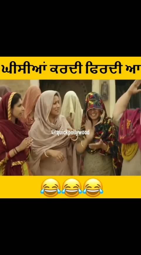 Amrinder gill comedy club 😂😂😂😂😂 #amrinder_gill #movie #filmistaan #punjabi-gabru #ramanbenipal #roposo-comedy #haha-tv