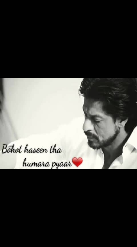 प्यार बहुत हसीन था #loveforever #loveing #shahrukhkhan #salmankhanfans #shahrukhkhanfanclub #shahrukhkhanfans_ #enjoyement #love-is-only-love #pyarhogaya #best-dailouge #love_foreverr #dilog #kingkhanofbollywood #bollywood #filmysthan #latest  #filmykeeda  #film-festival #love-song #best heart touching  #whatsapstatusvideos #bollywoodsuits #dance4life  #dancelove  #girls-enjoying  #hitsongs  #nehakakkarlover  #hits