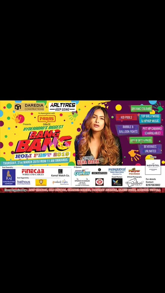 Season of Colours is Here ...🤩and this time I'm coming to your City Hyderabad to make your Holi Celebrations Grand this year 🥳so  don't miss the chance to attend the biggest Holi Bash BANG BANG at Novotel Hyderabad Airport Shamshabad 😍😍  I am super excited to meet you all there ♥️♥️♥️♥️♥️ : #happyholi #holi #holi2019 -#holievent #holicelebration #seasonofcolours #colours #party #celebration #happytime #hyderabad #novotelhydairport #shamshabad #novotelhotel #celebrity #guestappearance #celebrityguest #pollywood #bollywood #punjabiactress #nehamalik #model #actor #blogger #instagram