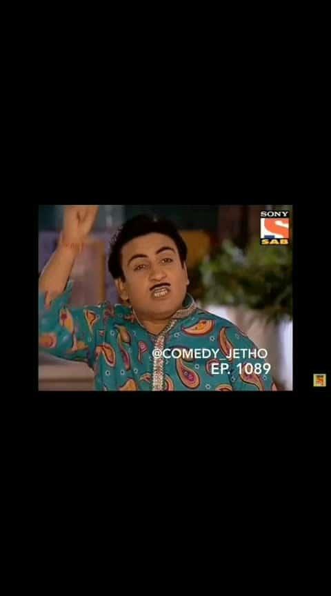 #roposo-funny #jethalal #hahatv #hahachannel #lol