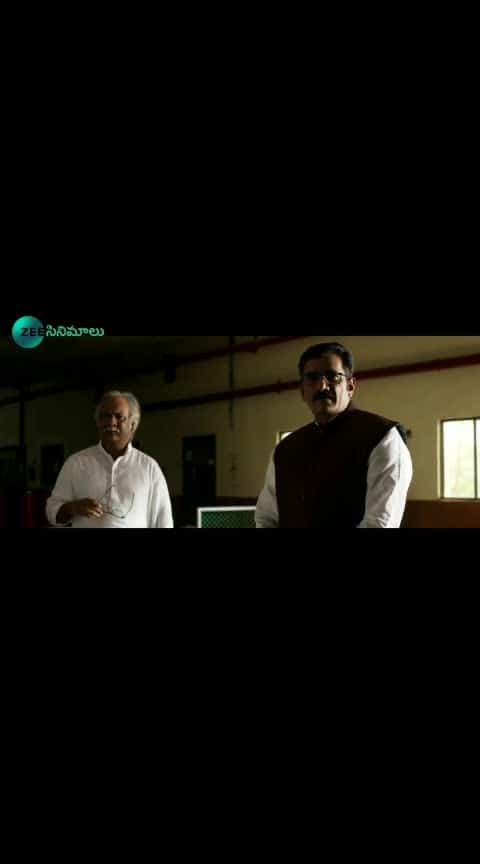 #Aravinda_Sametha #Torch_Bearer Dialogue 💪😍❤️