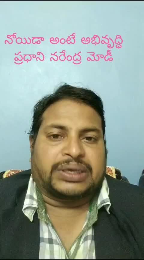 #noida #development# #prime#minister# #narendramodi#modi#narendramodiji#