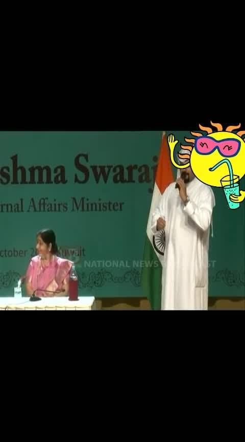 #mahatmagandhi #vaishnavjanato #sushmaswaraj #wow #kuwait