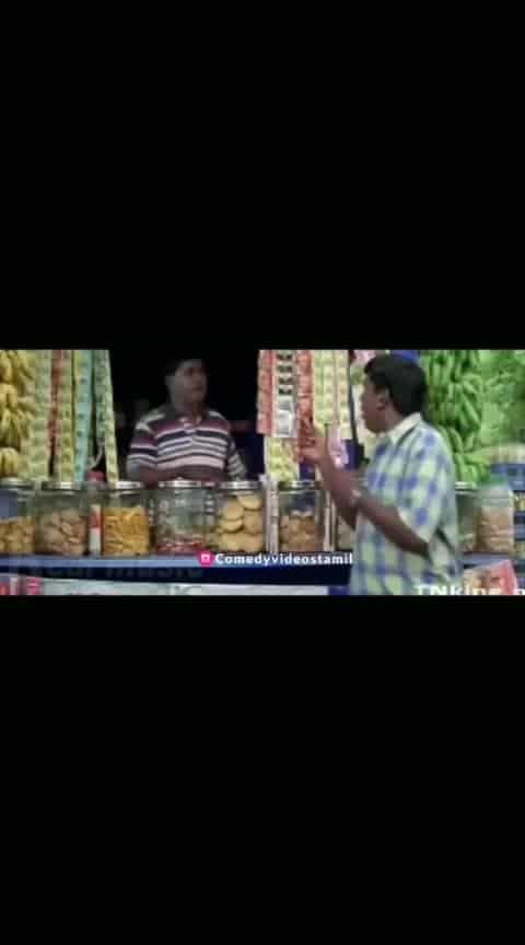 #tamil #tamilcomedy #vadivelucomedy #vaigaipuyal