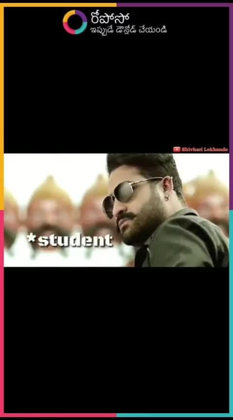 #student #jailavakusa #ntr #hod