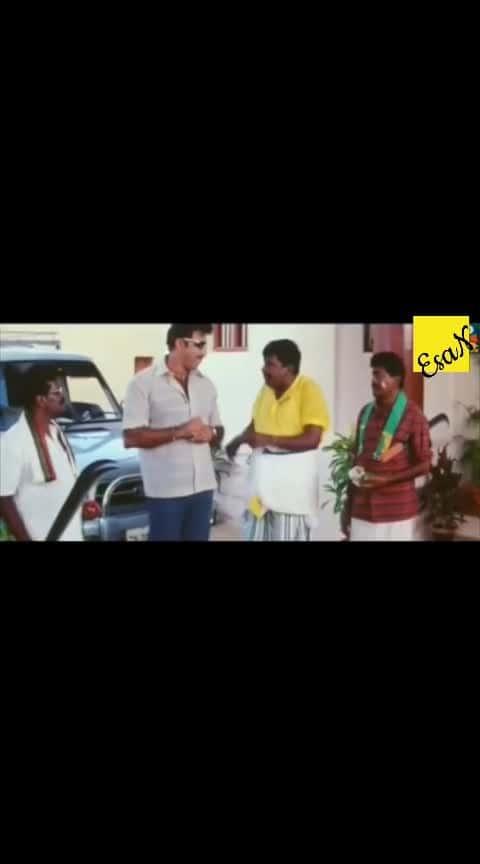 mulugama eruka nu artham #vaigaipuyal #vadivelu #sathyaraj #vadivelucomedy