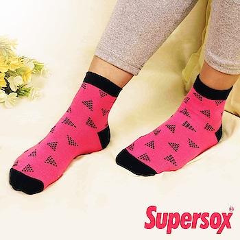 Love what you wear.  #supersox #sockdesign #womensocks #socklovers #sockfashion #stylishsocks #sockfetish #sockswagg #socks #socksoftheday #lovesocks #lovesock #tuesday #colourfulsocks #fancysocks
