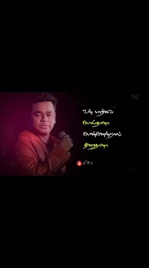 santhosa kanneere... #arrahman #arr #arrahmanmusic #arrahmanhits #dilse #uyire #manirathnam #sharukhkhan #manishakoirala #melodysong #melodysong #arrvoice #arrahmanvoice #arrahmanvoiceaddict #tamillovesong #tamil