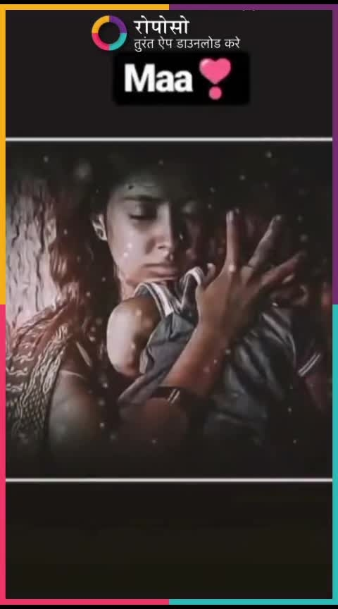 #maa #kgfsong #fgf #loveing #wow #likecommentshare